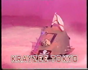 """If we spell it 'krayzee' people will think we're funny."""
